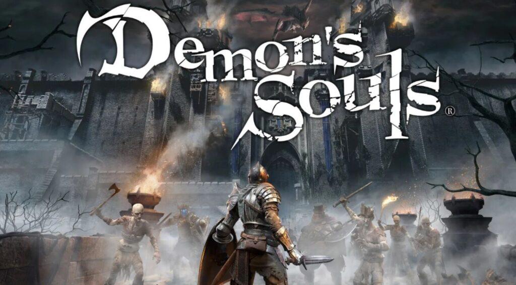 OMUK - Boxart: Demon Souls